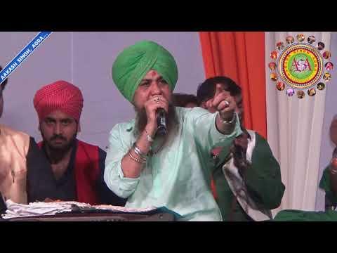 O Sar Par Gang Ang Mrigchala~Lakhbir Singh Lakha Live Ludhiana 2017....
