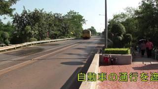 友好橋を渡る列車 タイとラオスの国境を流れるメコン川に架かる橋