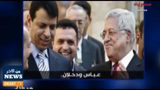 """حديث حول ملفات السياسة الخارجية..وحقيقة بيع مصر المروحيات """"ميسترال"""""""
