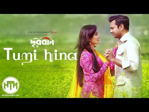 Tumi Hina | Durbeen (Short Film) | Arpon ft. Himel | Tahsan | Nadia | Vicky Zahed | Tahsin Rakib