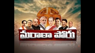 Shiv Sena Chief Uddhav Thackeray's Son Aditya Contest Assembly Polls | from Worli