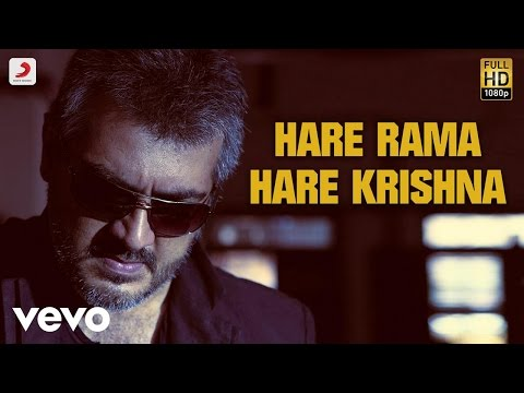 Aata Arrambam - Hare Rama Hare Krishna Video | Yuvanshankar Raja