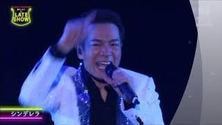 田原俊彦ディナーショースケジュール☆ 2018年12月18日 (火) 沖縄か りゆ...