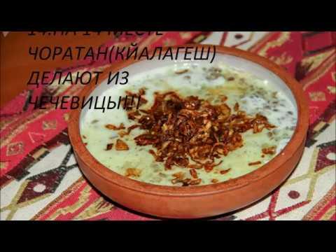 ТОП 15 САМЫЕ ИЗВЕСТНЫЕ АРМЯНСКИЕ  БЛЮДА  Top 15 Most Famous Armenian Dishes