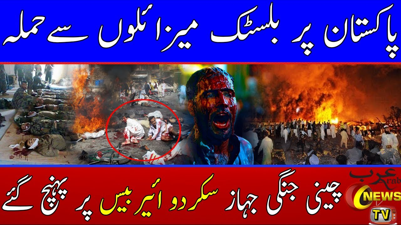 Pak Army Gives Terrific Response To Firing at Line Of Control || Firing On Pakistani Army Bunker ||