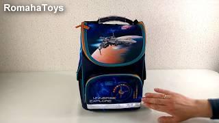 Детский рюкзак K17-501S-5 Kite. Школьный ортопедический ранец. Видео обзор