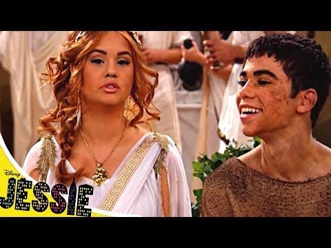 Джесси - Сезон 4 серия 12 - Бравые матросы. Часть 2 | Сериал Disney