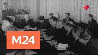 """""""Тайны кино"""": """"Калина красная"""" - Москва 24"""