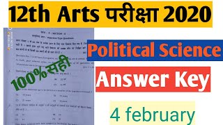 political science answer key/political science objective answer/political science answer 2020/4feb