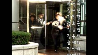 현정아 사랑해 - My Love Bambi, 10회, EP10, #05