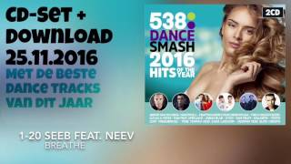 538 Dance Smash Hits of the Year 2016 (Official Minimix)
