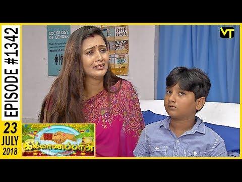 Kalyana Parisu - Tamil Serial | கல்யாணபரிசு | Episode 1342 | 23 July 2018 | Sun TV Serial