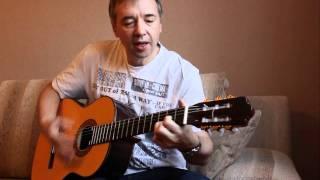 Отель калифорния (гитара,вокал)