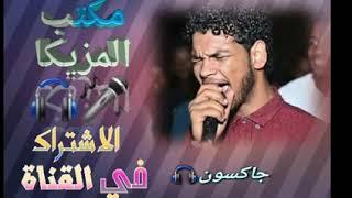 عمر العرضه /رجع لي ايامي حصري 2019