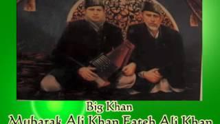 Ustad Mubarak Ali Khan Fateh Ali Khan(Na Tu But) Uncle And Father Of Nusrat Fateh Ali Khan
