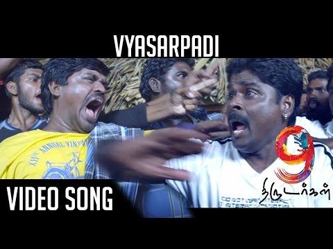 9 Thirudargal | Tamil Movie | Vyasarpadi...