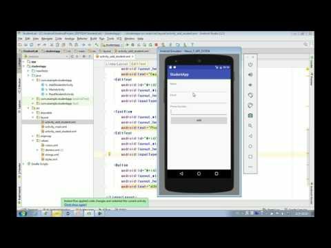 안드로이드 앱 프로그래밍 무료 강좌4 (데이터 입력 화면-TextView, EditText, Button)