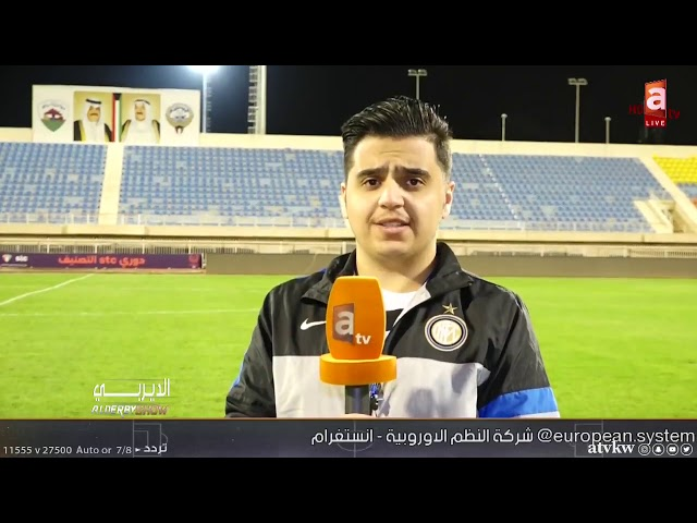#الديربي   العربي يفلت من الصليبيخات.. كاظمة يكتفي بنقطة.. جدل تحكيمي على ديربي الرياض