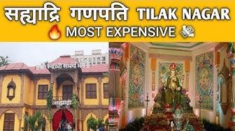 Sahyadri Ganpati Tilak Nagar Mumbai 2019 Most Expensive 💸
