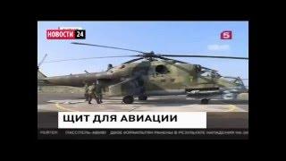 ВКС РФ жестко бомбят ИГИЛ! Новости России, Украины, Сирии сегодня 25.12.2015