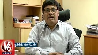 Special Story On GHMC's DPMS Online Building Approval Procedure | V6 News