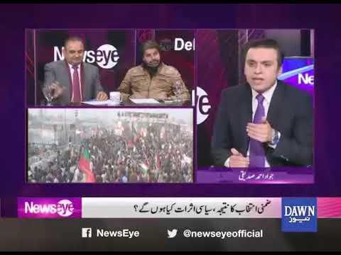 NewsEye - 12 February, 2018 - Dawn News
