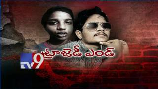 Tragic end to Swathi Naresh love story TV9