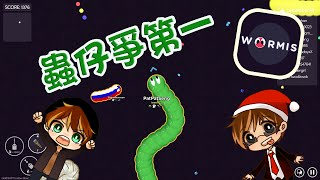 slither.io !? ????????  ft.??  Worm.is: The Game
