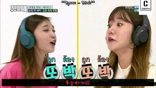 「THAISUB」Apink (에이핑크) ll Weekly Idol EP.275 (Apink CUT) _ 2/3