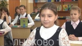 2016 10 01 Алла Вострякова учитель школы №5