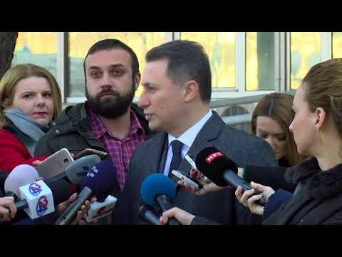 Судење на Никола Груевски  07 12 2017
