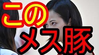 【せいせいするほど愛してる】で妻:木南晴夏の演技と台詞がヤバすぎると話題に。プロフィール、現在の彼氏は? 木南晴夏 検索動画 15
