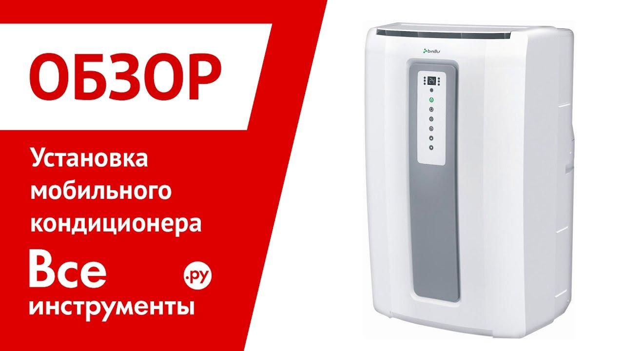 Установка мобильного кондиционера в квартире видео mitsubishi electric msz fh50ve