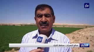 مسؤولون يطلعون على واقع محافظة الكرك للحد من تدهور الوضع البيئي - (1-7-2018)
