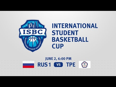 Russia 1 - Chinese Taipei. ISBC 2019. Semifinal.
