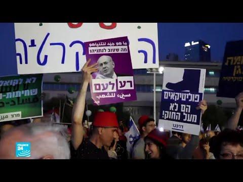 إسرائيل: الآلاف في تل أبيب يلبون دعوة المعارضة للتظاهر ضد نتانياهو  - نشر قبل 3 ساعة