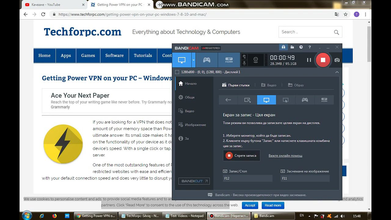 Power VPN for PC - Windows 7/8/10 - Free Download