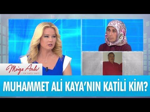 Muhammed Ali Kaya öldürüldü! - Müge Anlı İle Tatlı Sert 7 Mayıs 2018