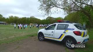 Поліцейські Одещини взяли участь у фестивалі «Відкриті уроки футболу»