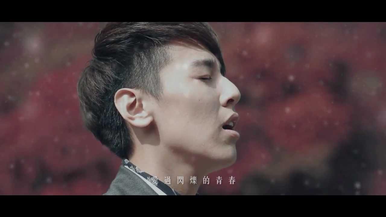 陳卓宏 - 雪中送愛 Ballad Version [Official MV] - YouTube