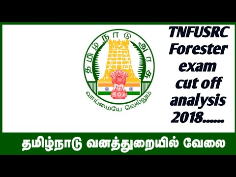 forester examination 2018 final cut off analysis | share secrets