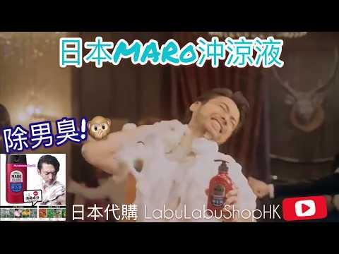 山田孝之 新春3変化動画