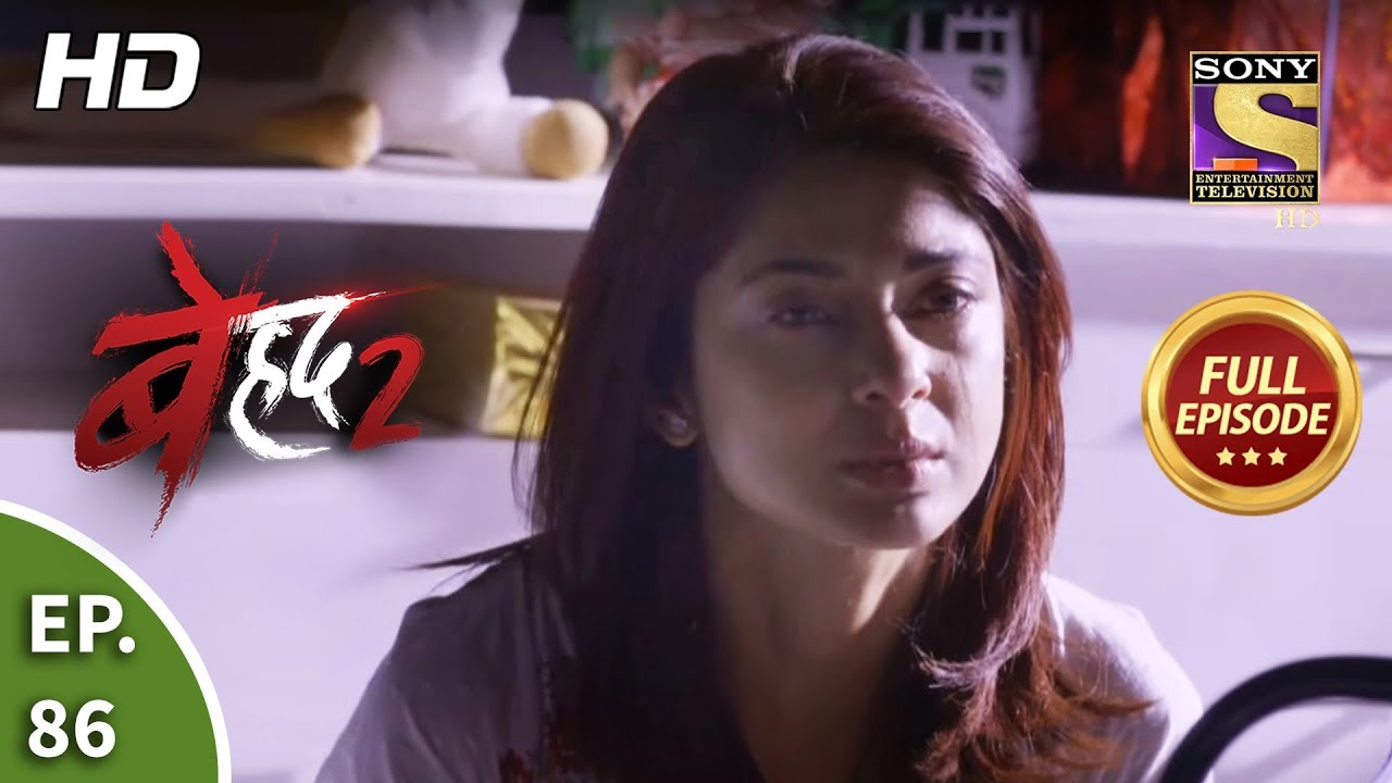 Beyhadh 2 - Ep 86 - Full Episode - 31st March, 2020