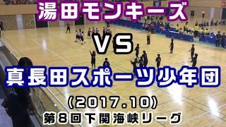 真長田スポーツ少年団を応援するページ http://tar092.jp/blog-entry-40...