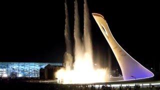 Светомузыкальный фонтан в Олимпийском парке Сочи