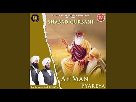 Ae Man Pyareya (Shabad Gurbani)