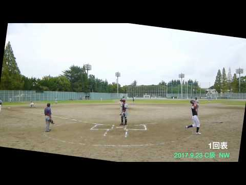 2017 9 23 C級 NW 2回戦