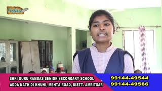 Sri Guru Ramdas Senior Secondary School Adda Nath Khuhi (Asr)