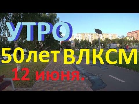Реконструкция двора и сквера по ул 50 лет ВЛКСМ в Ставрополе.