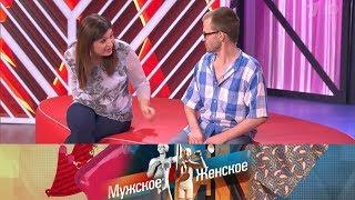 Мужское / Женское - Дорогие мои москвичи. Выпуск от 02.10.2018